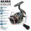 Катушка Akara Ultra Lite 2000 8+1 bb