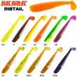 Рипер Akara Ribtail 4 10 см 466 (4 шт.)