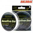 Шнур Akara Sensitive Line White 135 м 0,20
