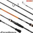 Спиннинг штекерный углепластик 2 колена Akara Excellence H 802 (15-50) 2,4 м