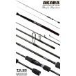 Спиннинг штекерный углепластик 2 колена Akara SL1001 Black Shadow 702MLF TX-30 (3,5-10,5) 2,1 м