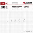 Крючки Kujira Universal 190 BN №10 (10 шт.)