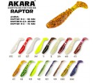 Рипер Akara Raptor R-2,5 011C (4 шт.)
