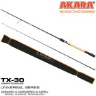 Спиннинг штекерный углепластик 2 колена Akara Black Hunter (5-22) M762 2,28 м