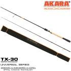 Спиннинг штекерный углепластик 2 колена Akara Black Hunter (12-37) MH862 2,6 м