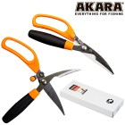 Ножницы Akara Stainless Steel пластик. ручка