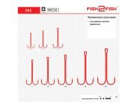Крючок Fish 2 Fish 303 №1/0 Red 51 мм двойник с длинным цевьем