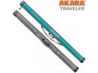 Чехол-тубус Akara Traveler усиленный 160 см диам. 110 мм