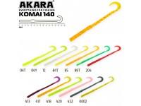 Червь Akara Komai 140 K002 (W-5) (4 шт.)