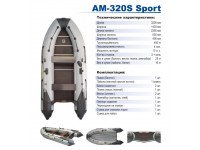 Лодка моторная Адмирал серия SPORT АМ-320S (без стрингеров)