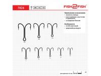 Крючок Fish 2 Fish 7826 BN №1/0 двойник