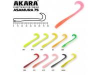 Твистер Akara Asamura 75 420 (LC3) (6 шт.)