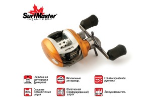 Катушка мультипликаторная Surf Master Silver Fish SF 20 5+1bb R кастинг