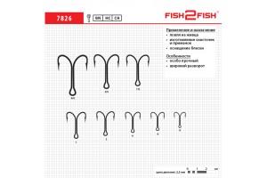 Крючок Fish 2 Fish 7826 BN №4/0 двойник