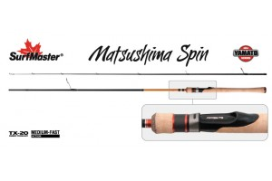 Спиннинг штекерный углепластик 2 колена S Master YS5002 Yamato Series Matsushima Spin TX-20 (4, 5-19) 2, 06 м