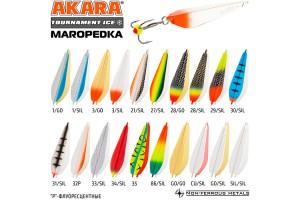 Блесна зимняя Akara Tournament Ice Maropedka 75 11 гр. 28/Go