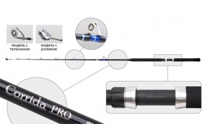 Спиннинг штекерный углепластик 2 колена S Master 3055 Corrida Pro IM6 (300-500) 1, 65 м с роликом